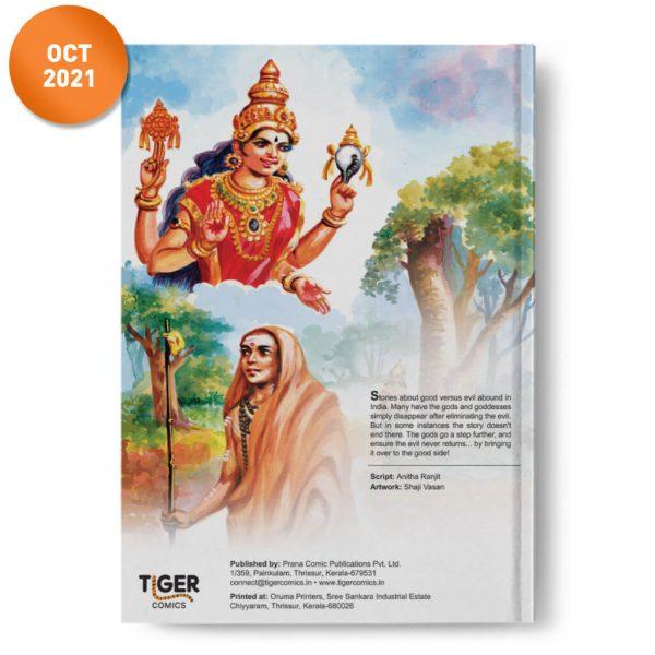 Mookambika Devi Back Cover English