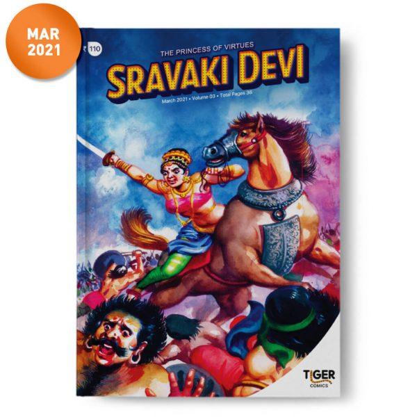 March 2021 Sravaki Devi Front Cover English